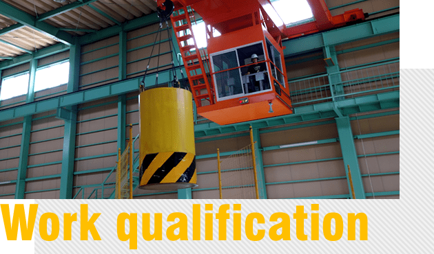 Work qualification
