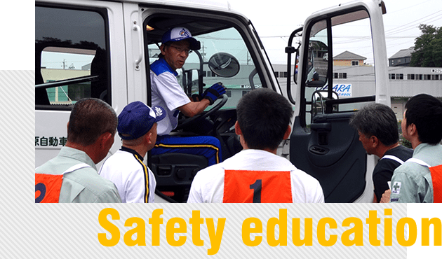Safety education